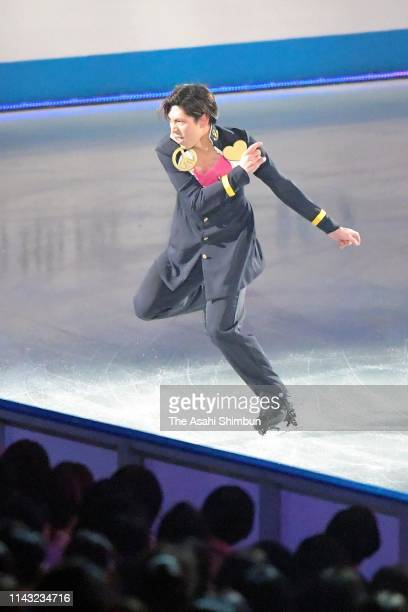 Keiji Tanaka of Japan performs during the Gala Exhibition on day four of the ISU Team Trophy at Marine Messe Fukuoka on April 14 2019 in Fukuoka Japan