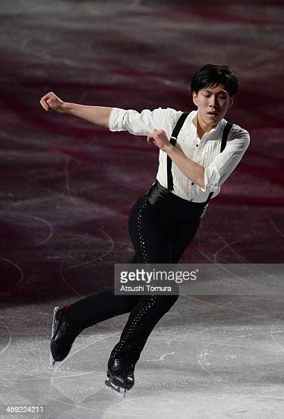 Keiji Tanaka of Japan performs his routine in the Gala exhibition during All Japan Figure Skating Championships at Saitama Super Arena on December 24...