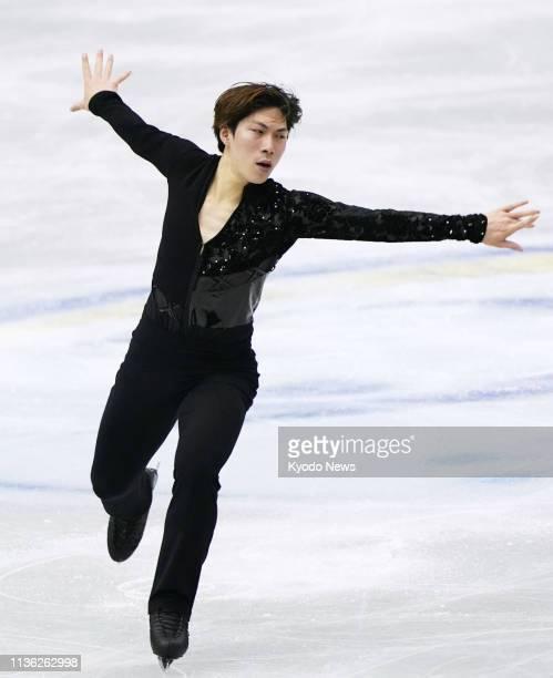 Keiji Tanaka of Japan performs his short program at the World Team Trophy figure skating championship in Fukuoka southwestern Japan on April 11 2019...