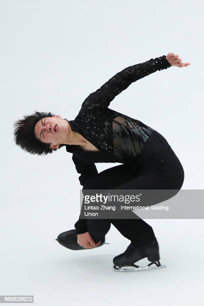 Keiji Tanaka of Japan performs in the Men Short Program on day one of Audi Cup of China ISU Grand Prix of Figure Skating 2017 at Beijing Capital...