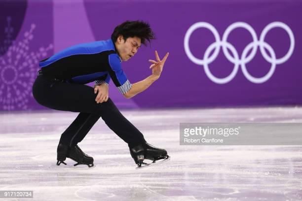 Keiji Tanaka of Japan skates during the Men's Single Skating section of the Team Event on day three of the PyeongChang 2018 Winter Olympic Games at...