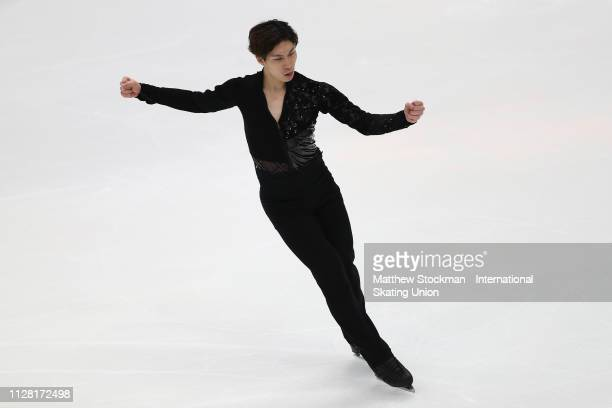 Keiji Tanaka of Japan skates in the Men's Short Program during the ISU Four Continents Figure Skating Championships on February 07, 2019 at Honda...