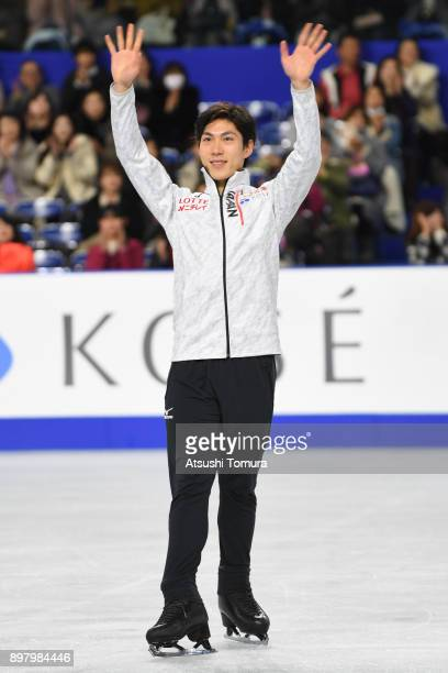 Keiji Tanaka of Japan smiles during day four of the 86th All Japan Figure Skating Championships at the Musashino Forest Sports Plaza on December 24...
