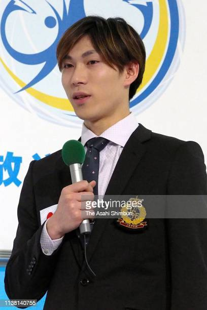 Keiji Tanaka of Japan speaks during the ISU Team Trophy Japan Team press conference on March 25 2019 in Tokyo Japan