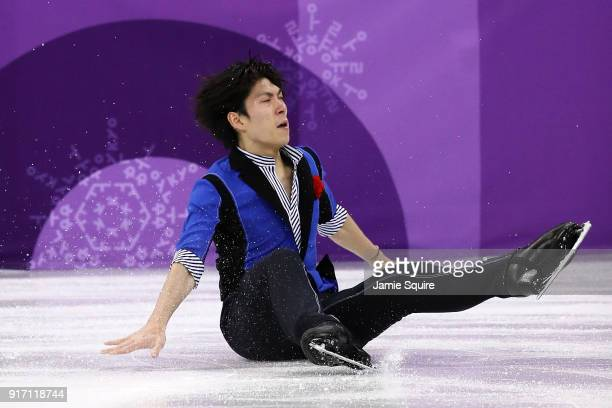 Keiji Tanaka of Japan stumbles during his routine in the Figure Skating Team Event – Men's Single Free Skating on day three of the PyeongChang 2018...