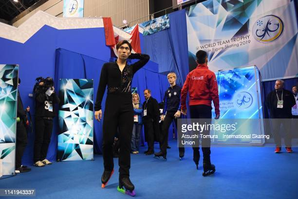 Keiji Tanaka of Japan waits prior to competing in the Men's Single Short Program on day one of the ISU Team Trophy at Marine Messe Fukuoka on April...