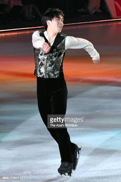 Keiji Tanaka performs during the Dream On Ice at Kose Shin Yokohama Skate Center on July 6 2018 in Yokohama Kanagawa Japan