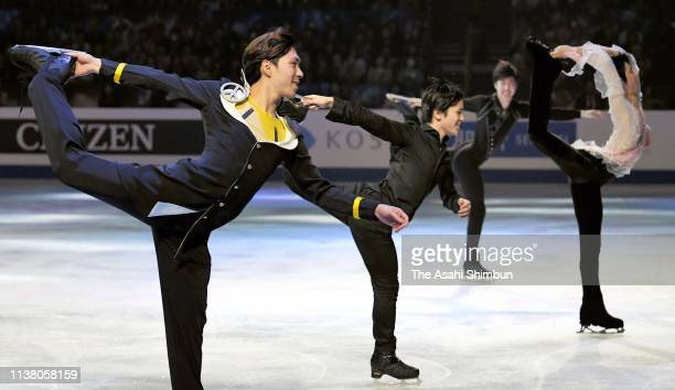 Keiji Tanaka Shoma Uno and Yuzuru Hanyu of Japan perform during the exhibition gala on day five of the 2019 ISU World Figure Skating Championships at...