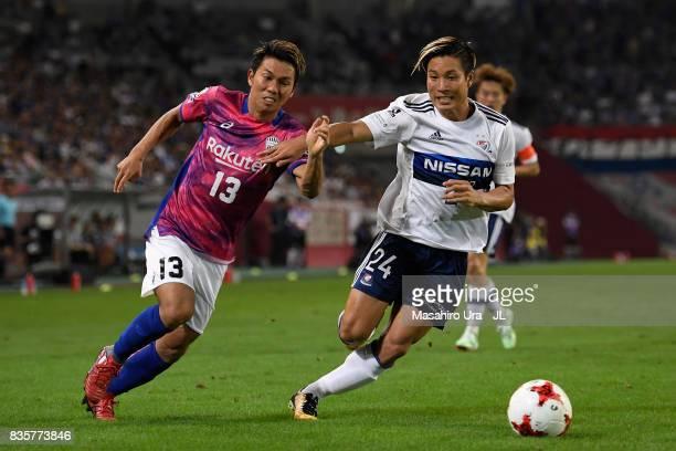 Keijiro Ogawa of Vissel Kobe and Ryosuke Yamanaka of Yokohama FMarinos compete for the ball during the JLeague match between Vissel Kobe and Yokohama...