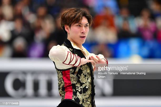 Keiji Tanaka of Japan competes in the Men Free Skating on day four of the 2019 ISU World Figure Skating Championships at Saitama Super Arena on...
