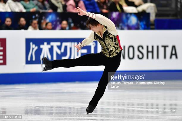 KeijiTanaka of Japan competes in the Men Free Skating on day four of the 2019 ISU World Figure Skating Championships at Saitama Super Arena on March...