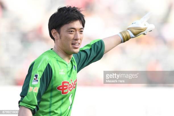 Keiki Shimizu of Thespa Kusatsu Gunma looks on during the J.League J2 match between Roasso Kumamoto and Thespa Kusatsu Gunma at Egao Kenko Stadium on...