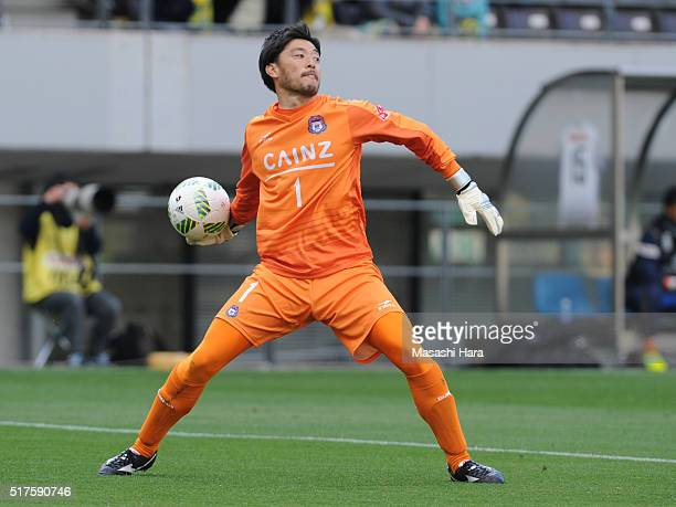 Keiki Shimizu of Thesupa Kusatsu Gunma in action during the JLeague second division match between JEF United Chiba and Thespa Kusatsu Gunma at the...