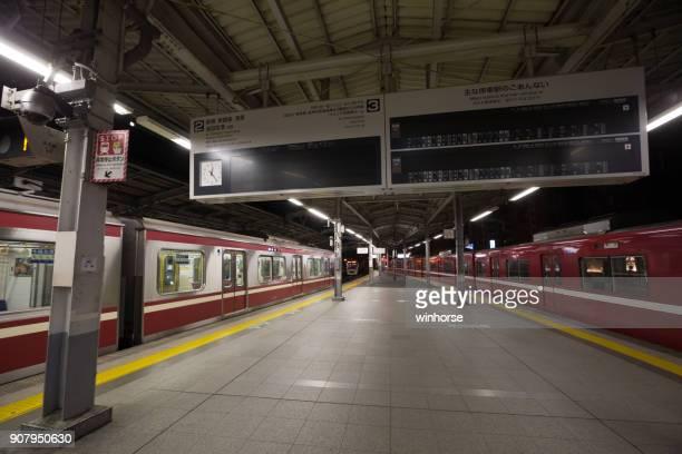 東京都品川駅で京急電車 - 鉄道のプラットホーム ストックフォトと画像