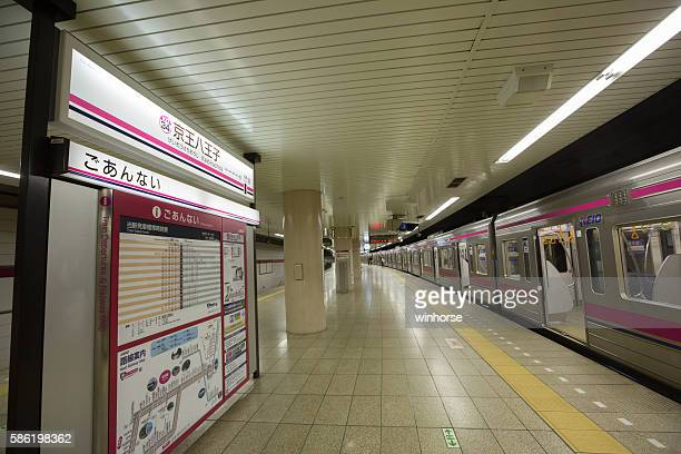keio line train in tokyo, japan - hachioji stock pictures, royalty-free photos & images