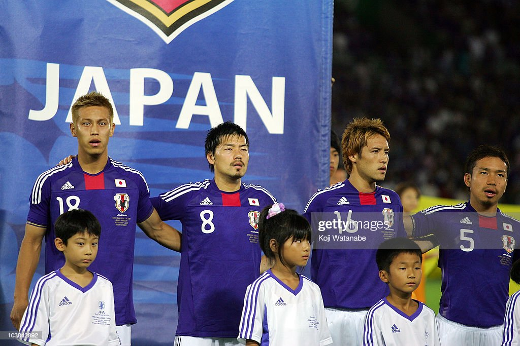 Japan v Paraguay : ニュース写真