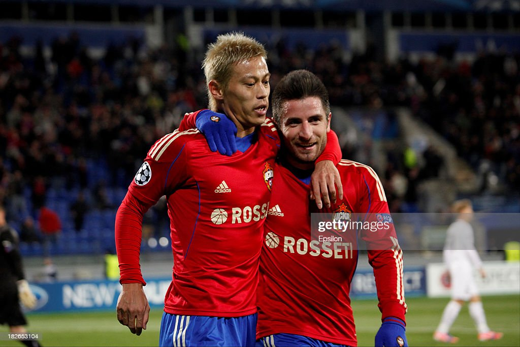 PFC CSKA Moscow v FC Viktoria Plzen - UEFA Champions League : News Photo