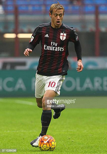 Keisuke Honda of AC Milan in action during the Serie A match between AC Milan and Genoa CFC at Stadio Giuseppe Meazza on February 14 2016 in Milan...