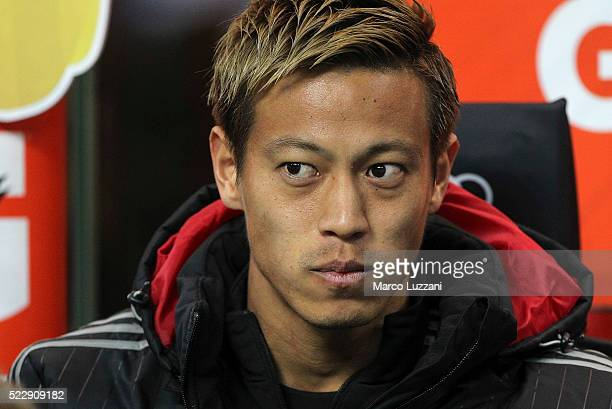 Keisuke Honda of AC Milan looks on before the Serie A match between AC Milan and Carpi FC at Stadio Giuseppe Meazza on April 21 2016 in Milan Italy