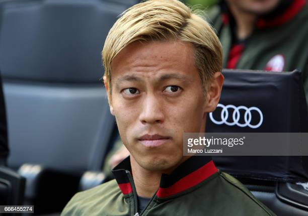 Keisuke Honda of AC Milan looks on before the Serie A match between AC Milan and US Citta di Palermo at Stadio Giuseppe Meazza on April 9 2017 in...