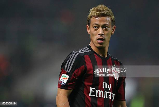 Keisuke Honda of AC Milan looks on during the Serie A match between AC Milan and FC Internazionale Milano at Stadio Giuseppe Meazza on January 31...