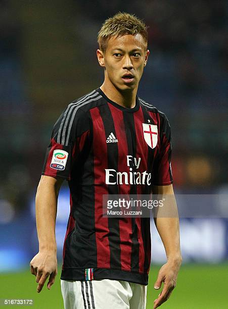 Keisuke Honda of AC Milan looks on during the Serie A match between AC Milan and SS Lazio at Stadio Giuseppe Meazza on March 20 2016 in Milan Italy