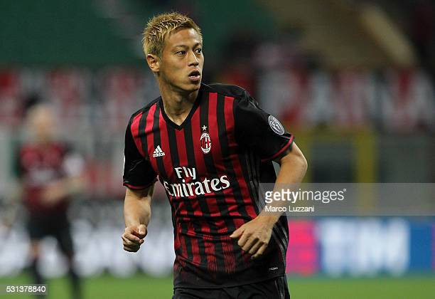 Keisuke Honda of AC Milan looks on during the Serie A match between AC Milan and AS Roma at Stadio Giuseppe Meazza on May 14 2016 in Milan Italy