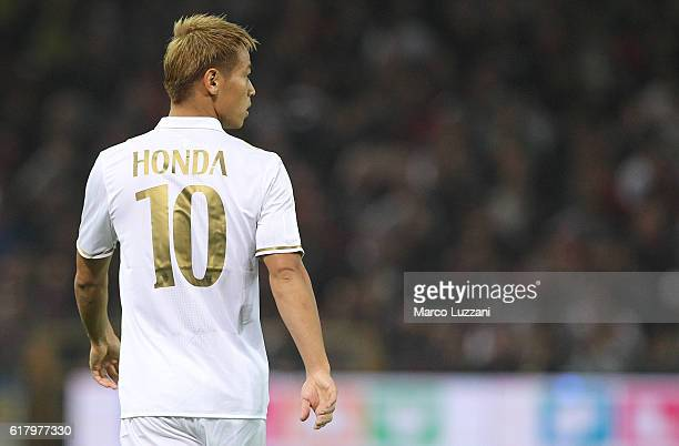 Keisuke Honda of AC Milan looks on during the Serie A match between Genoa CFC and AC Milan at Stadio Luigi Ferraris on October 25 2016 in Genoa Italy