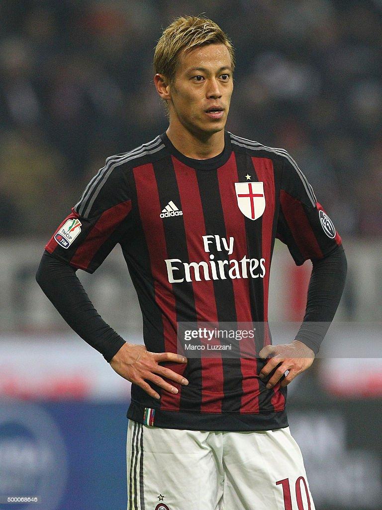 AC Milan v FC Crotone - TIM Cup : News Photo