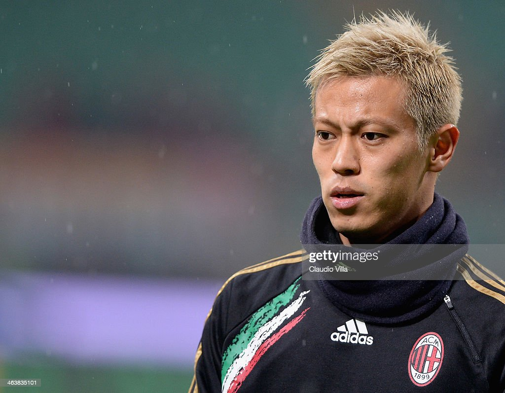 AC Milan v Hellas Verona FC - Serie A : News Photo