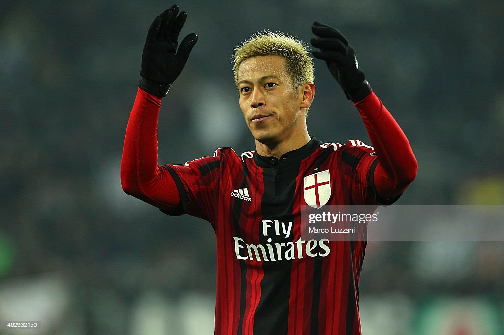 Keisuke Honda of AC Milan salutes the fans at the end of the Serie A match between Juventus FC and AC Milan at Juventus Arena on February 7, 2015 in Turin, Italy.