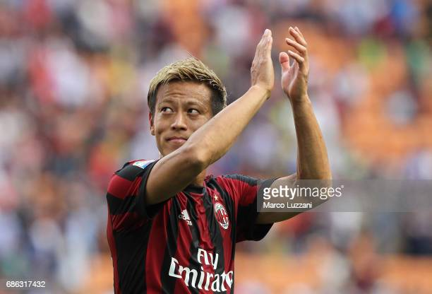 Keisuke Honda of AC Milan salutes the fans at the end of the Serie A match between AC Milan and Bologna FC at Stadio Giuseppe Meazza on May 21, 2017...