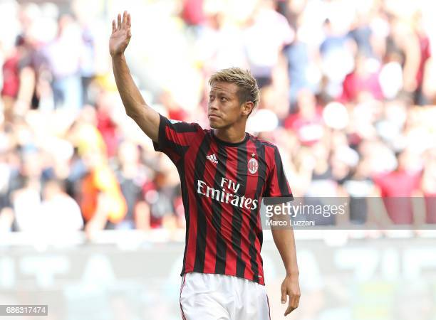 Keisuke Honda of AC Milan salutes the fans at the end of the Serie A match between AC Milan and Bologna FC at Stadio Giuseppe Meazza on May 21 2017...