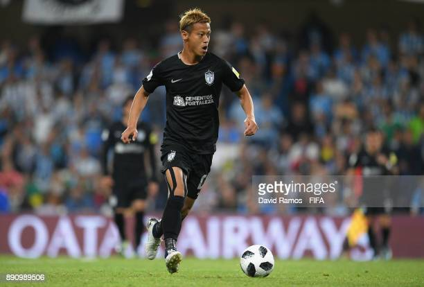 Keisuke Honda of CF Pachuca during the FIFA Club World Cup UAE 2017 semifinal match between Gremio FBPA and CF Pachuca on December 12 2017 at the...