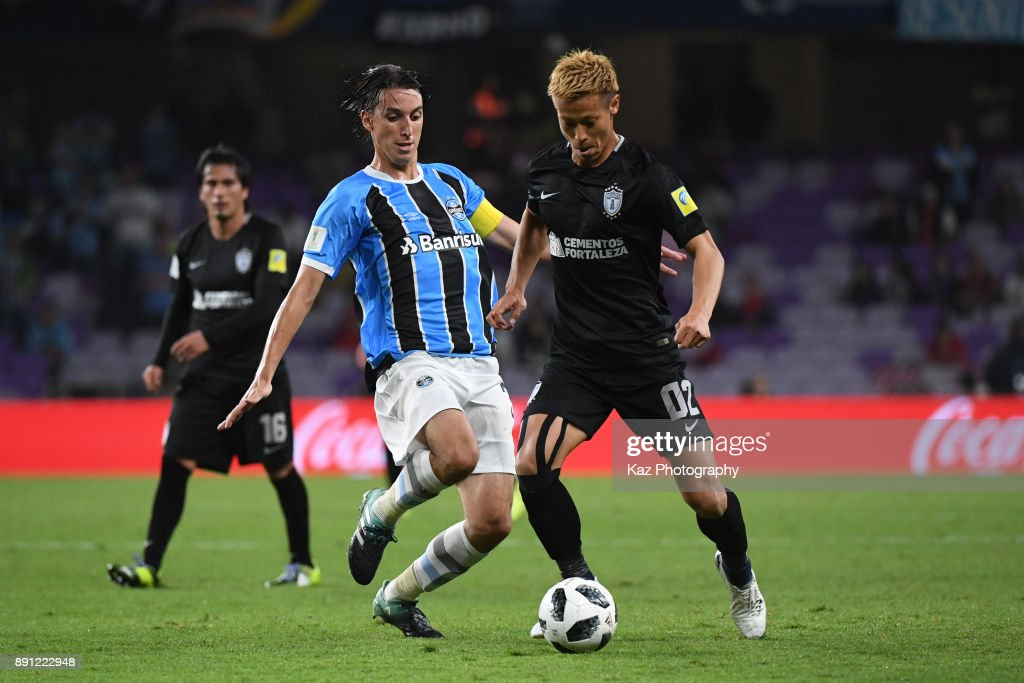 Gremio FBPA v CF Pachuca - FIFA Club World Cup UAE 2017 : ニュース写真