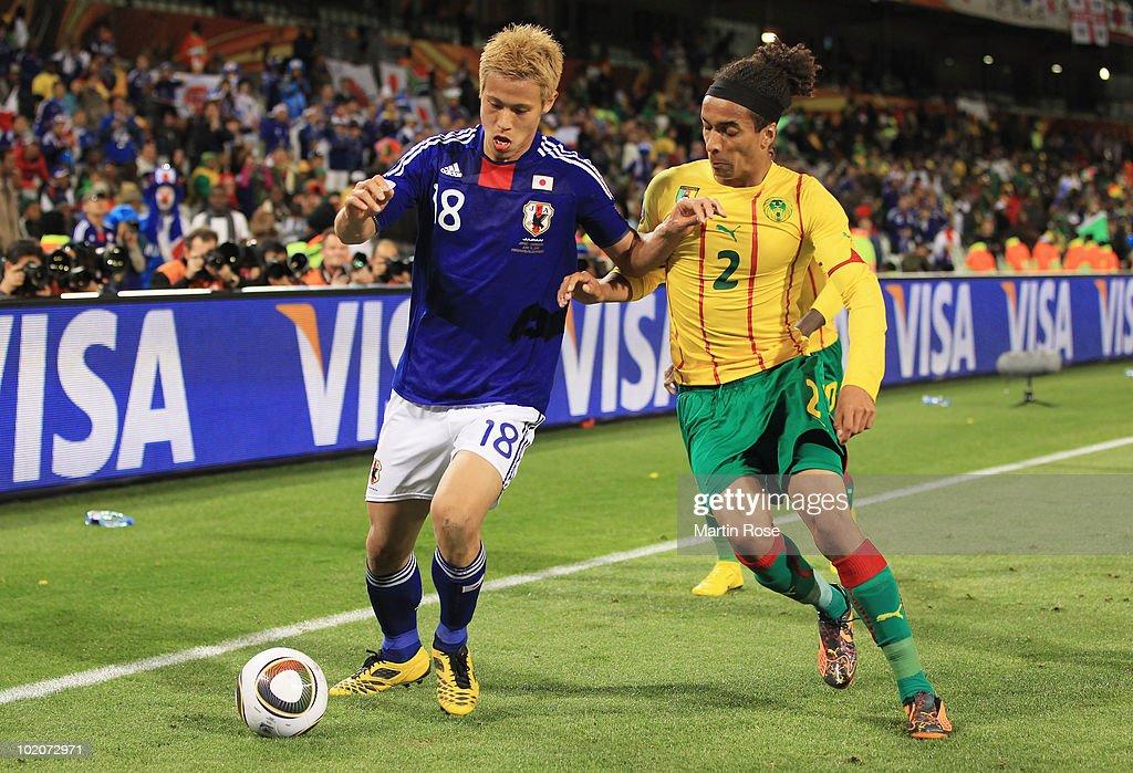 Japan v Cameroon: Group E - 2010 FIFA World Cup : News Photo