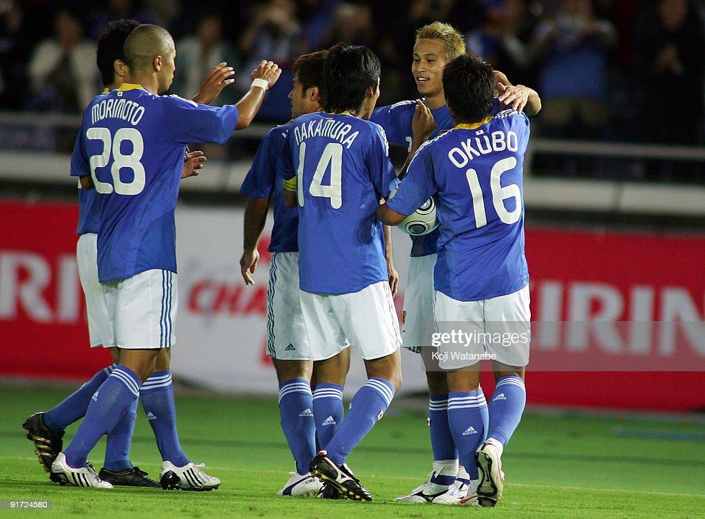 Keisuke Honda(#20) of Japan and Japan Teammate celebrate the second goal during Kirin Challenge Cup 2009 match between Japan and Scotland at Nissan Stadium on October 10, 2009 in Yokohama, Japan.