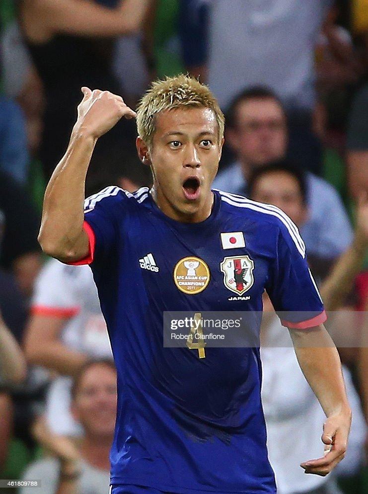 Japan v Jordan - 2015 Asian Cup