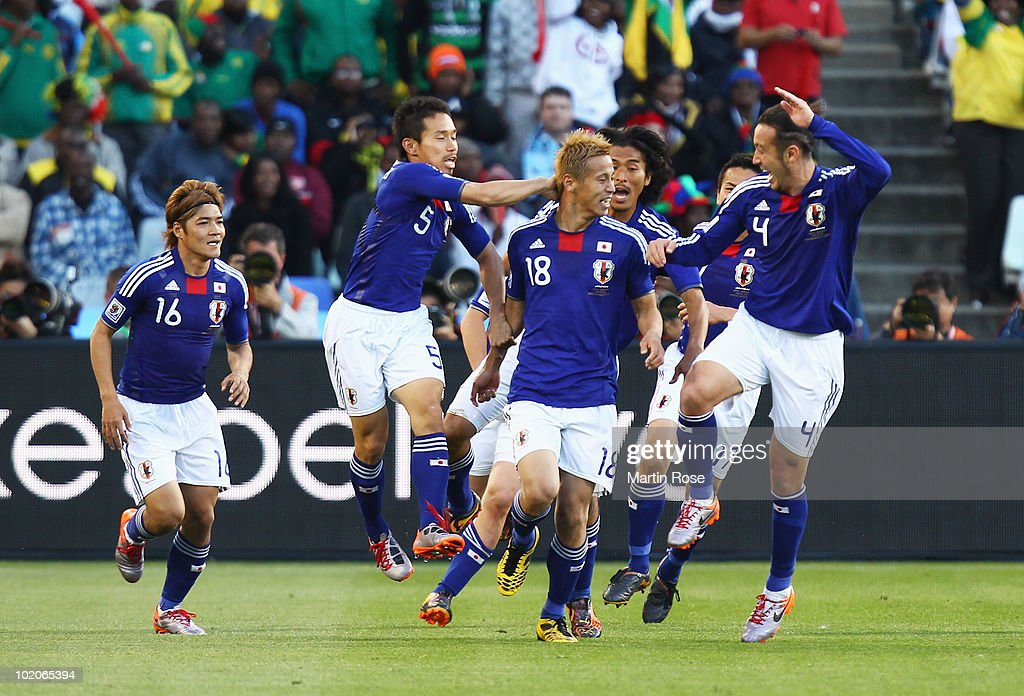 Japan v Cameroon: Group E - 2010 FIFA World Cup : ニュース写真