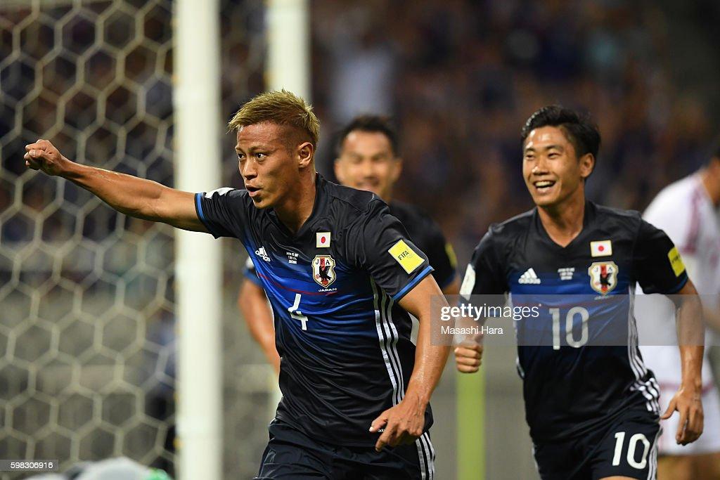 Japan v United Arab Emirates - 2018 FIFA World Cup Qualifiers Group B : News Photo