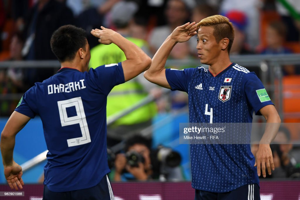 Japan v Senegal: Group H - 2018 FIFA World Cup Russia : Nieuwsfoto's