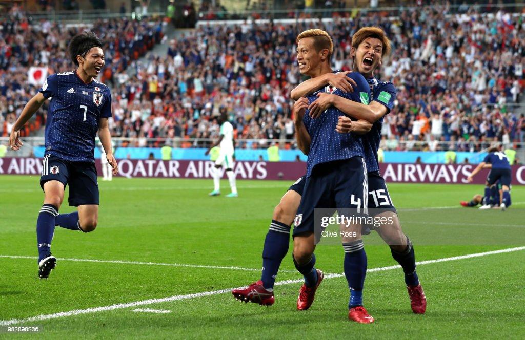Japan v Senegal: Group H - 2018 FIFA World Cup Russia : News Photo