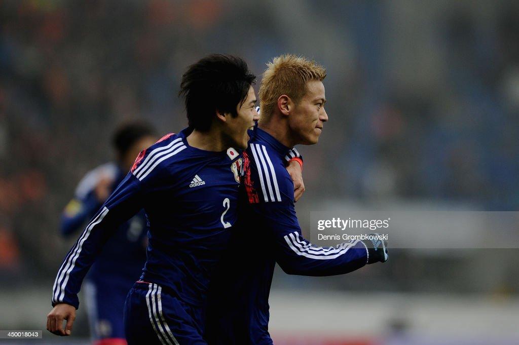 Netherlands v Japan - International Friendly : News Photo
