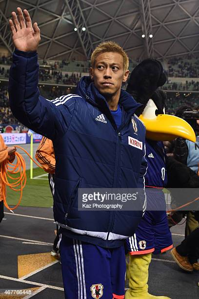 Keisuke Honda of Japan cheers for supporters during the international friendly match between Japan and Tunisia at Oita Bank Dome on March 27 2015 in...