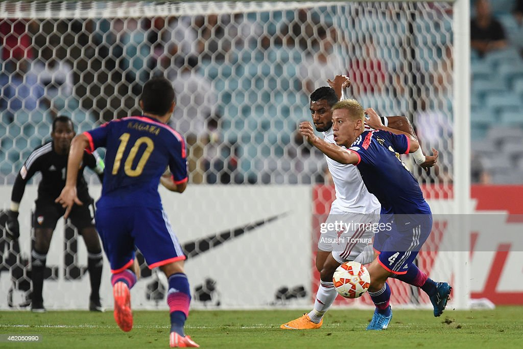 Japan v UAE: Quarter Final - 2015 Asian Cup : News Photo
