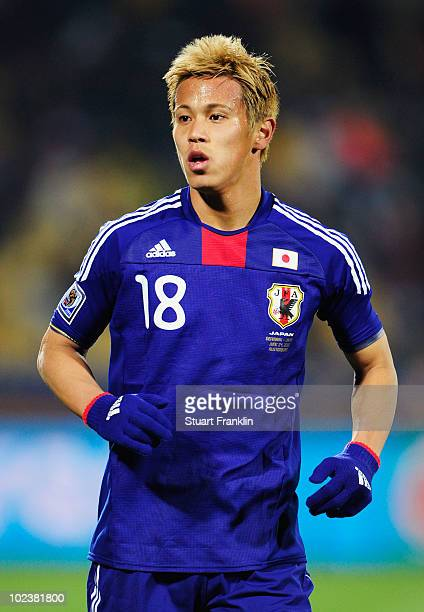 Keisuke Honda of Japan in action during the 2010 FIFA World Cup South Africa Group E match between Denmark and Japan at the Royal Bafokeng Stadium on...