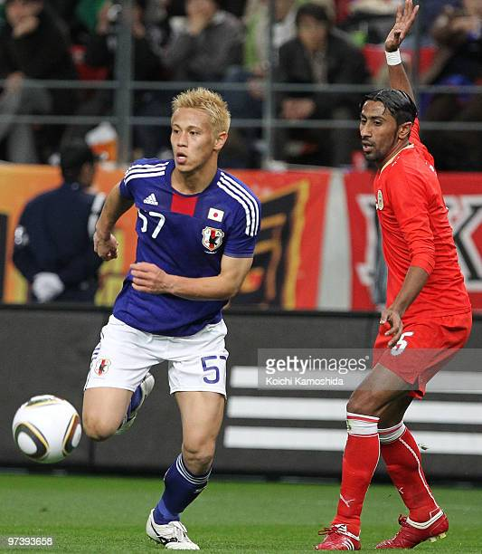 Keisuke Honda of Japan in action during the AFC Asian Cup Qatar 2011 Group A qualifier football match between Japan and Bahrain at Toyota Stadium on...