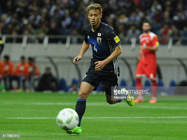 Keisuke Honda of Japan in action during the FIFA World Cup Russia Asian Qualifier second round match between Japan and Syria at the Saitama Stadium...