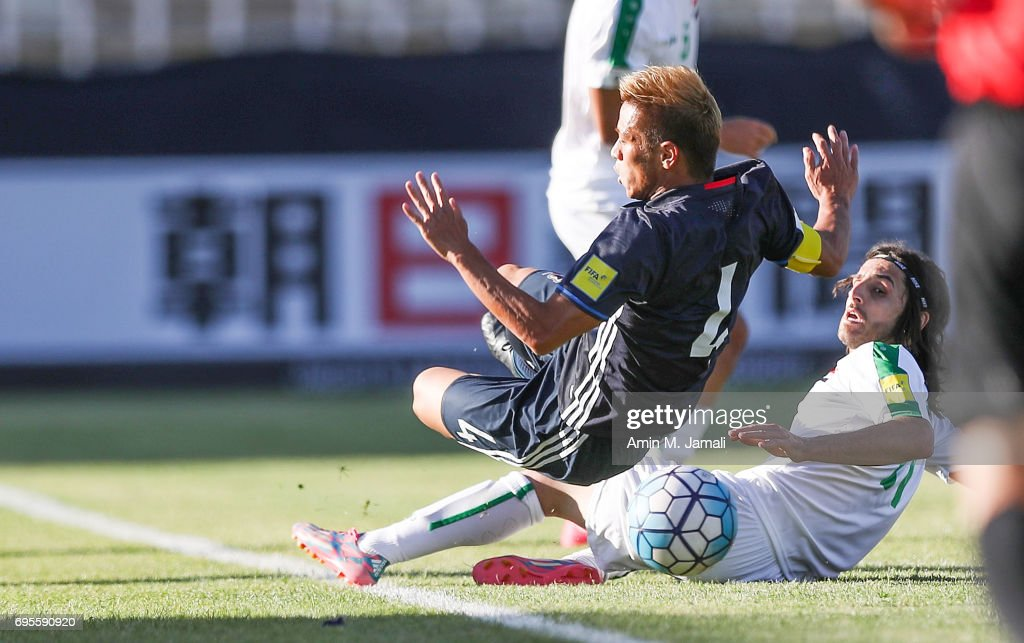 Iraq v Japan - FIFA World Cup Russia Asian Final Qualifier : ニュース写真