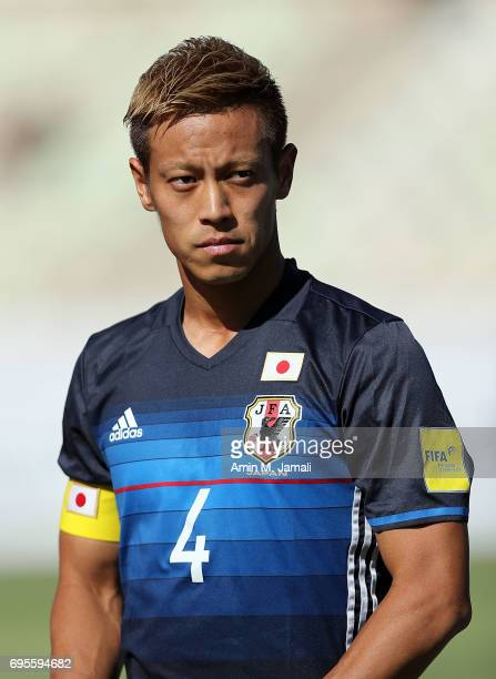 Keisuke Honda of Japan in action during the FIFA World Cup Russia Asian Final Qualifier match between Iraq and Japan at PAS Stadium on June 13 2017...